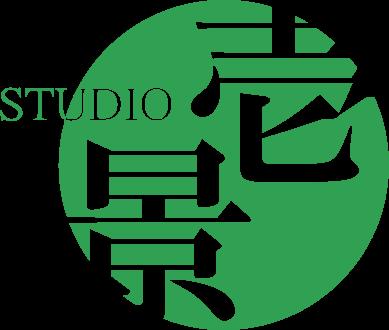STUDIO 壱景